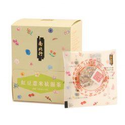 260751紅豆薏米袪濕茶