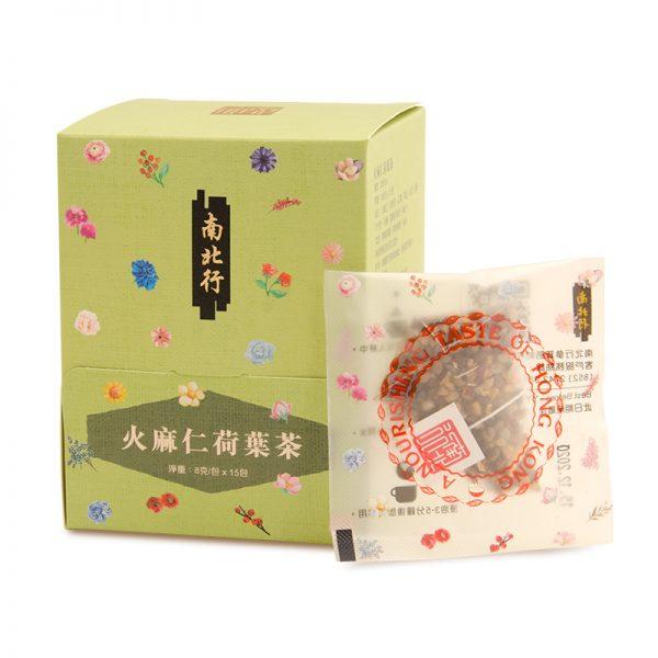 260753火麻仁荷葉茶