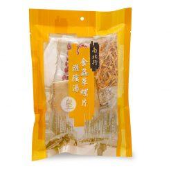 金蟲草螺片滋陰湯