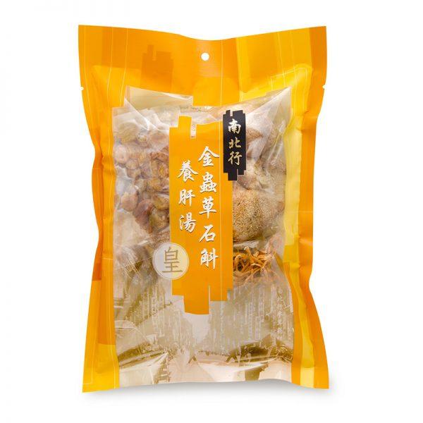 金蟲草石斛養肝湯