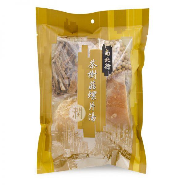 茶樹菇螺片湯